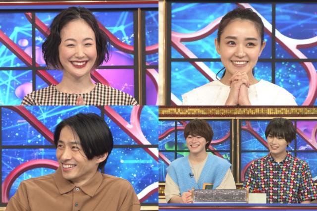 『クイズ!THE違和感』より (C)TBSの画像