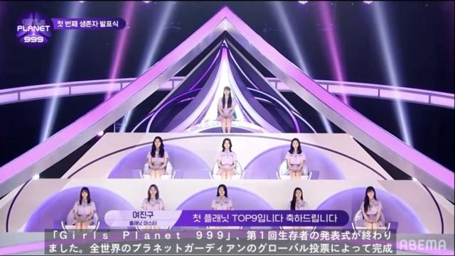 日本人参加者が初の視聴者投票TOP9の頂点に=『Girls Planet 999 : 少女祭典』#5(C)CJ ENM Co., Ltd, All Rights Reservedの画像