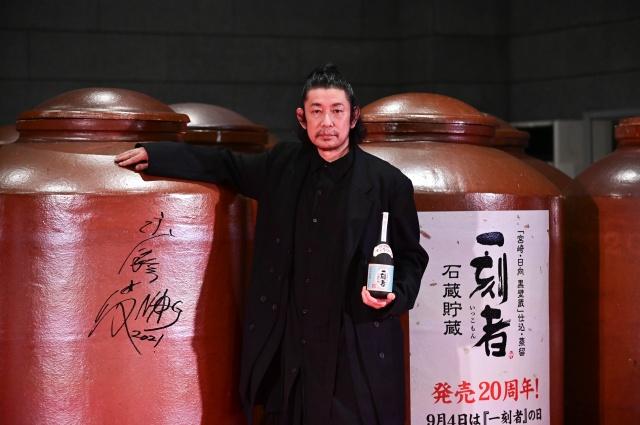 宝酒造の全量芋焼酎『一刻者』発売20周年記念イベントに出席した永瀬正敏の画像