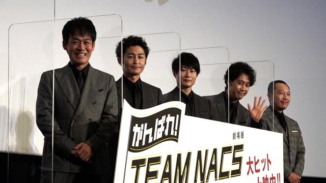 TEAM NACS(左から)森崎博之、安田顕、戸次重幸、大泉洋、音尾琢真 (C)ORICON NewS inc.の画像