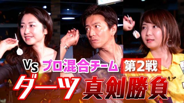 映像配信サービス「GYAO!」の番組『木村さ~~ん!』第162回の模様(C)Johnny&Associatesの画像
