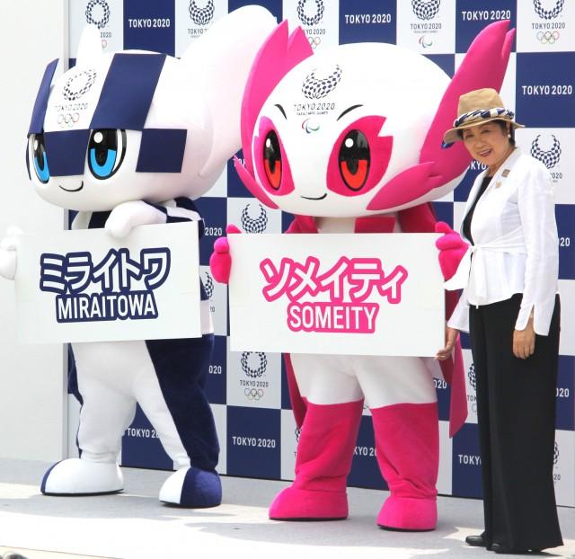 ミライトワとソメイティ (C)ORICON NewS inc.の画像