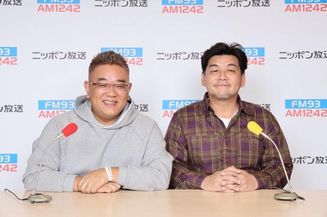 サンドウィッチマン(C)ニッポン放送の画像