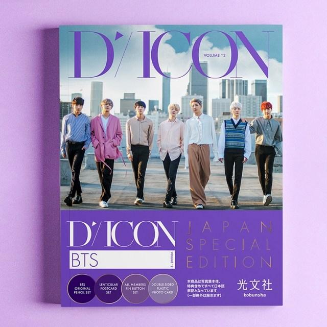 BTS写真集『BEHIND』JAPAN SPECIAL EDITION(C)Dispatchの画像