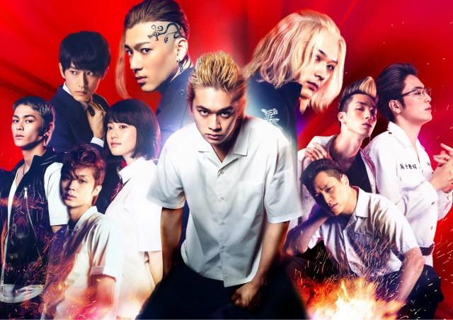 映画『東京リベンジャーズ』(公開中) (C)2020 映画「東京リベンジャーズ」製作委員会の画像