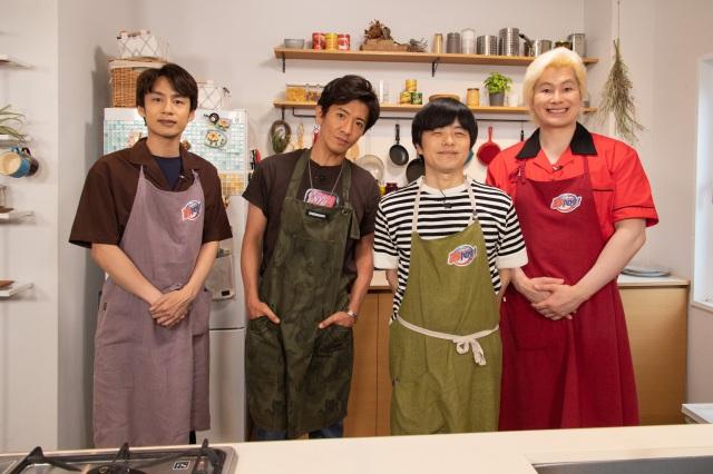 テレビ朝日『家事やろう!!!』に出演する(左から)中丸雄一、木村拓哉、バカリズム、カズレーザー (C)テレビ朝日の画像