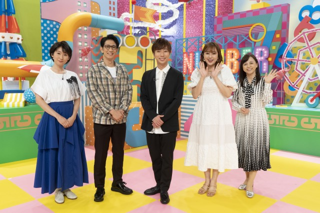 『マジカルナンバー その数字(かず)にはワケがある』の出演者ら(C)NHKの画像