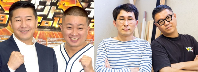 チョコンヌ(左から)チョコレートプラネット、シソンヌ (C)ORICON NewS inc.、photo:飯本貴子(C)oricon ME inc.の画像