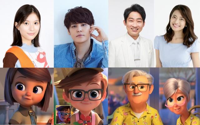 アニメーション映画『ボス・ベイビー ファミリー・ミッション』(12月17日公開)吹替版に芳根京子・宮野真守・乙葉・石田明が再集結(C) 2021 DreamWorks Animation LLC.  All Rights Reserved.の画像