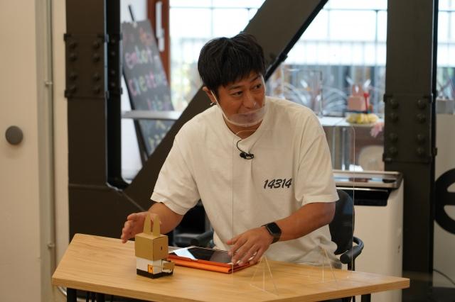 『e-Craft事業発表会 with よしもとパパ芸人』に出席したパンサー・尾形貴弘の画像