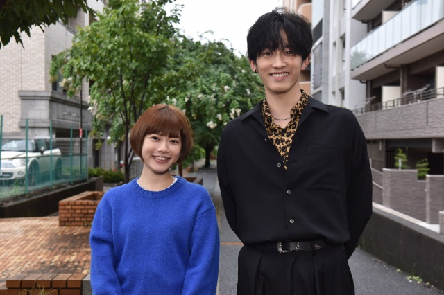 『恋です!~ヤンキー君と白杖ガール』に出演する(左から)杉咲花、杉野遥亮(C)日本テレビの画像