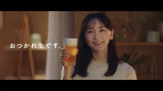 竹内まりや名曲「元気を出して」が新垣結衣が出演する「アサヒ生ビール」テレビCMソングにの画像