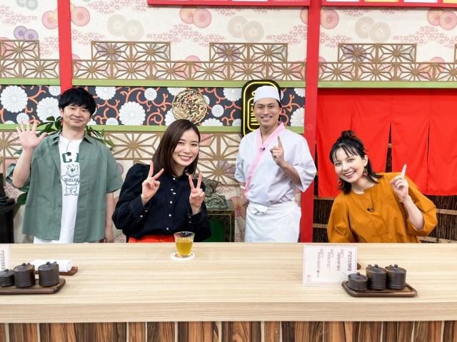 8日放送の『あちこちオードリー』に出演する(左から)若林正恭、朝日奈央、春日俊彰、ベッキー(C)テレビ東京の画像
