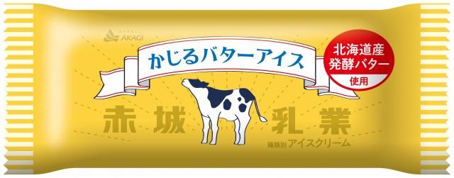 赤城乳業の『かじるバターアイス』の画像