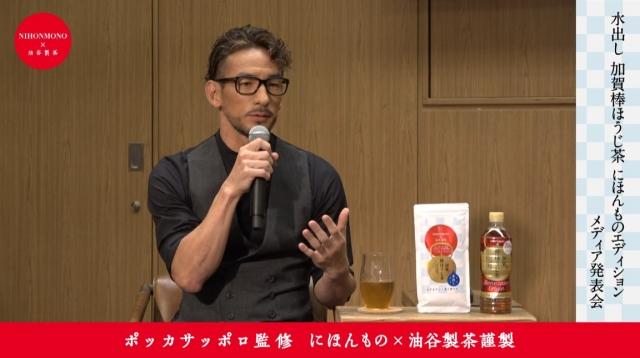 ポッカサッポロ『水出し 加賀棒ほうじ茶 にほんものエディション』メディア発表会に出席した中田英寿氏の画像