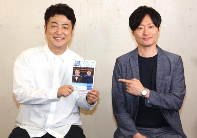 『情熱大陸』でのエピソードを明かした和牛(左から)水田信二、川西賢志郎 (C)ORICON NewS inc.の画像