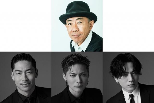 テレビ東京系オーディションバラエティー『~夢のオーディションバラエティー~Dreamer Z』に出演する(上段)木梨憲武、(下段左から)EXILE・AKIRA、EXILE・SHOKICHI、登坂広臣の画像