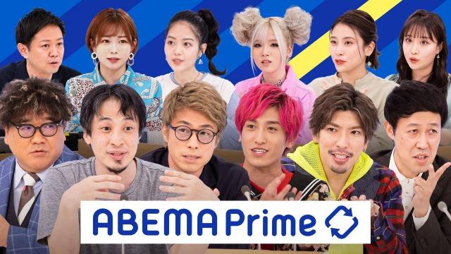 5周年を迎えたABEMA NEWSの人気番組『ABEMA Prime』の画像