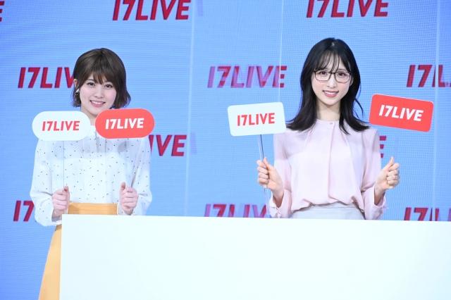 いつもとは雰囲気が違う衣装で登場した(左から)AKB48・岡部麟、小栗有以 (C)ORICON NewS inc.の画像