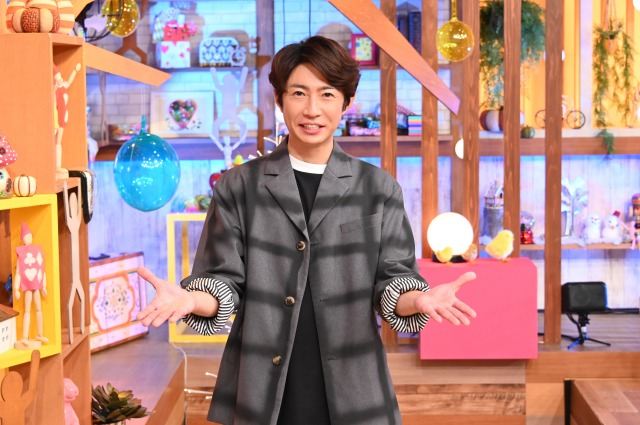 20日放送『はじめまして!一番遠い親戚さん』でMCを務める相葉雅紀 (C)日本テレビの画像