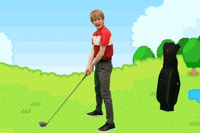 13日放送の『関ジャニ∞クロニクルF』に出演する横山裕 (C)フジテレビの画像