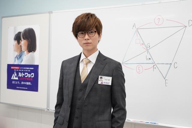 ドラマ『二月の勝者 -絶対合格の教室-』に出演する加藤シゲアキ (C)日本テレビの画像