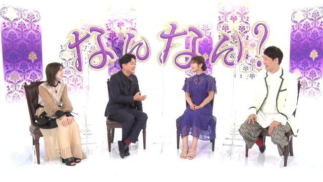 スタジオで『ノブナカなんなん?』のゴールデン仕様VTRへの不満を吐露するノブ(左から2人目) (C)テレビ朝日の画像