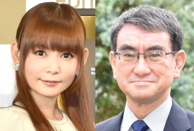 (左から)中川翔子、河野太郎政改革担当大臣 (C)ORICON NewS inc.の画像