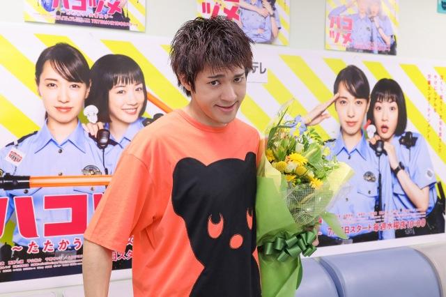 『ハコヅメ~たたかう!交番女子~』をクランクアップした山田裕貴(C)日本テレビの画像
