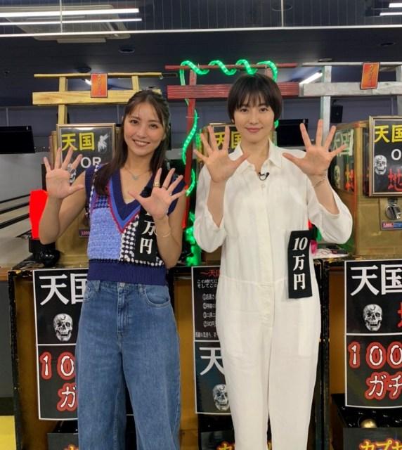 テレビ朝日『10万円でできるかな』に出演する(左から)石川恋、長澤まさみ (C)テレビ朝日の画像