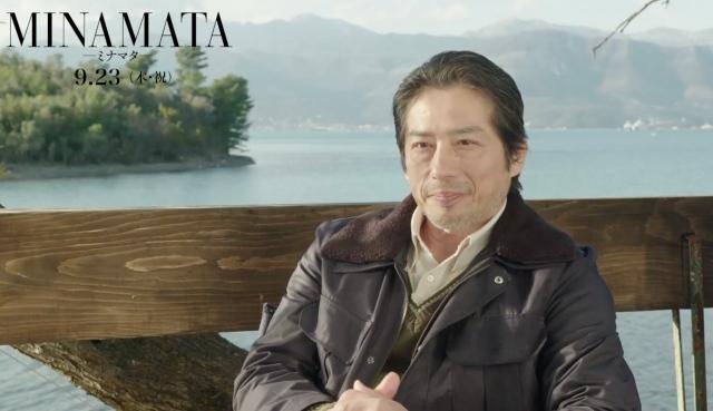 真田広之=映画『MINAMATA-ミナマタ-』(9月23日公開) (C)Larry Horricksの画像