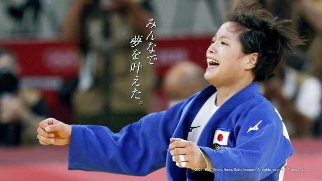 「JAL がんばろう日本!大会後」篇30秒の画像