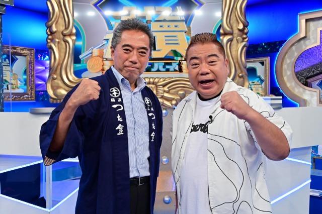 15日放送の『クイズ!倍買』に出演する(左から)出川雄一郎さん、出川哲朗(C)TBSの画像