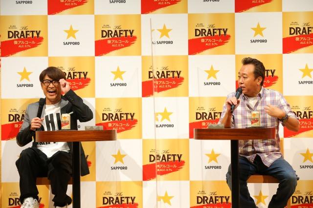 『サッポロThe DRAFTY』新CM発表会に参加したさまぁ~ず(左から)大竹一樹、三村マサカズの画像