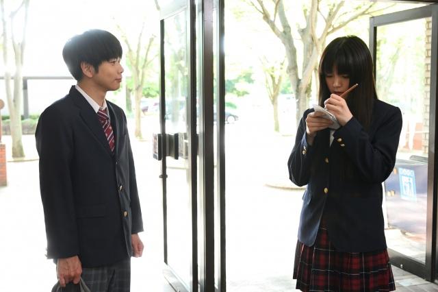 """""""よるドラ""""『古見さんは、コミュ症です。』第2話より(C)NHKの画像"""