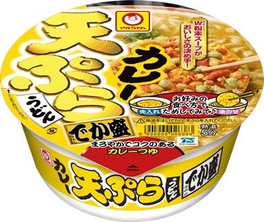 マルちゃんカレー天ぷらうどん でか盛の画像
