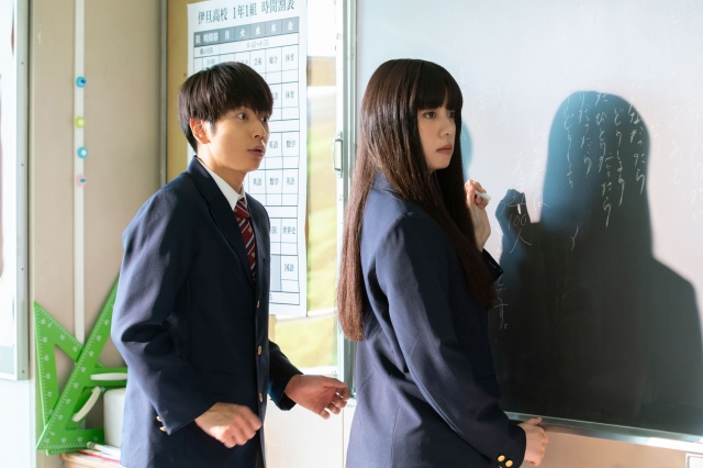 ドラマ『古見さんは、コミュ症です。』に出演する増田貴久(左) (C)NHKの画像