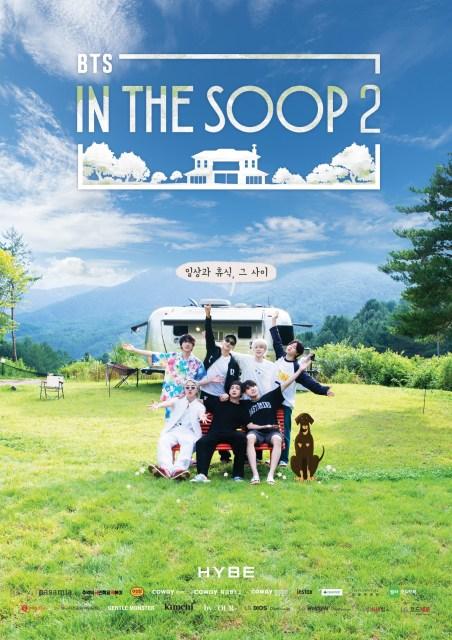 BTSのリアルバラエティー番組『In the SOOP BTS ver. Season 2』放送決定の画像