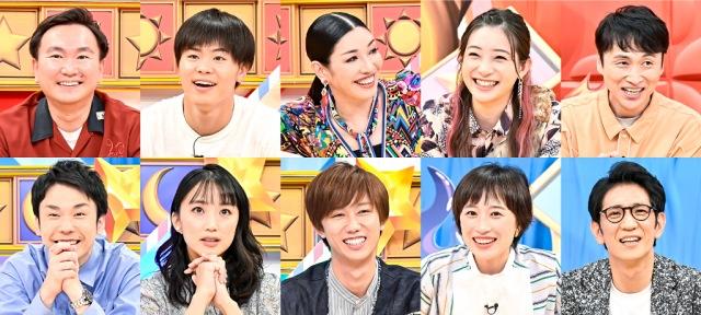 『快答!50面SHOW』より (C)TBSの画像