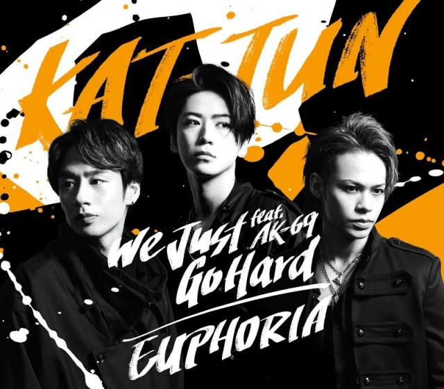 KAT-TUN「We Just Go Hard feat.AK-69/EUPHORIA」(ジェイ・ストーム/9月8日発売)の画像