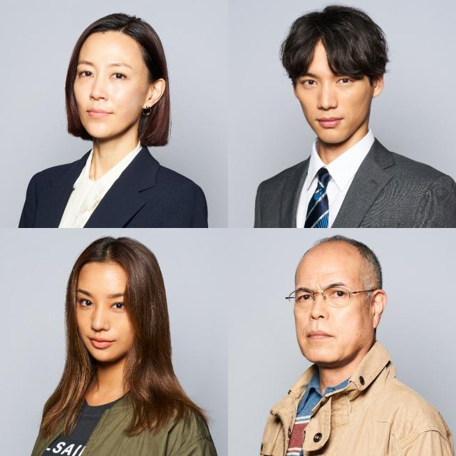 ドラマ『アバランチ』に出演する(上段左から)木村佳乃、福士蒼汰(下段左から)高橋メアリージュン、田中要次 (C)カンテレの画像