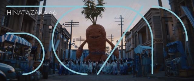 日向坂46が6thシングルタイトル「ってか」およびMVを発表の画像