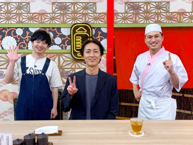 15日放送の『あちこちオードリー』に矢部浩之が出演(C)テレビ東京の画像