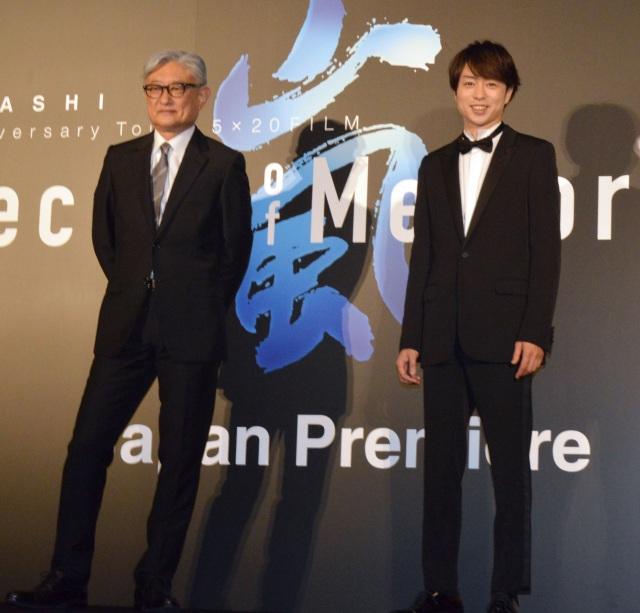 "『ARASHI Anniversary Tour 5×20 FILM ""Record of Memories""』ジャパンプレミアに登壇した(左から)堤幸彦監督、櫻井翔 (C)ORICON NewS inc.の画像"