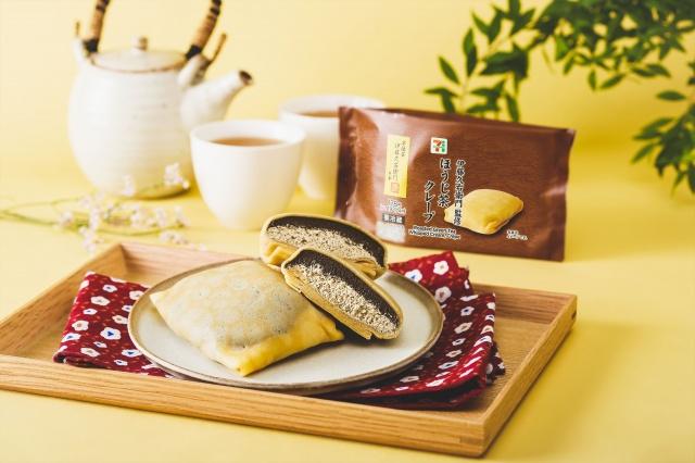 ほうじ茶クレープ(税込192円)の画像