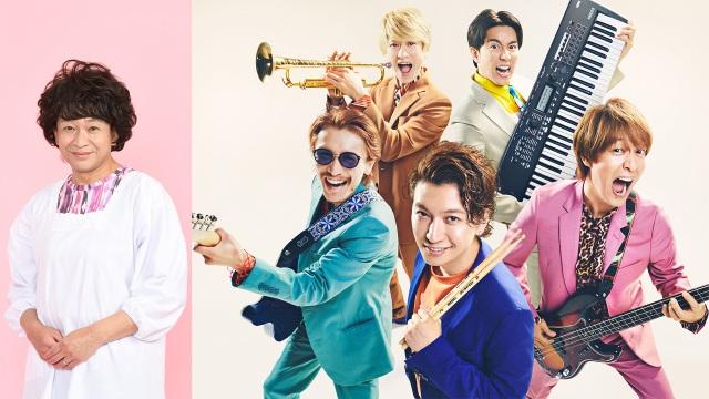 『シンドラ』枠第17弾『サムライカアサン』主題歌が関ジャニの「ココロに花」に決定(C)NTV/JSの画像