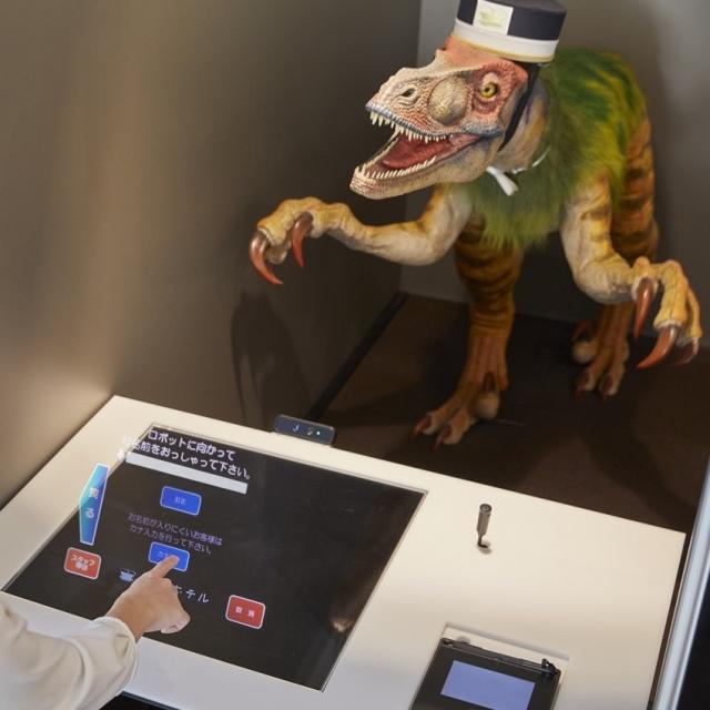 恐竜が受付をしてくれる『変なホテル』の画像