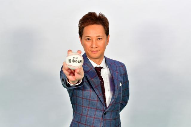 『速報ドラフト会議 2021THE運命の1日』に出演する中居正広 (C)TBSの画像