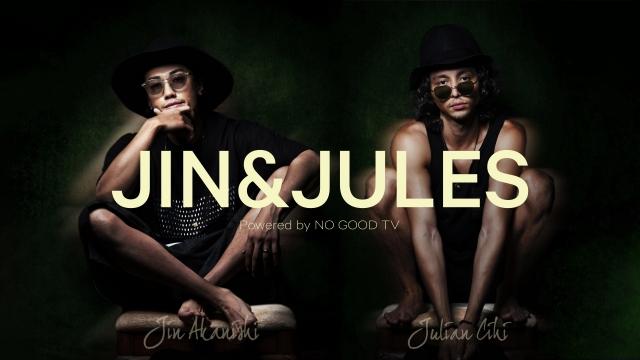 Hulu独占配信番組『JIN & JULES Powered by NO GOOD TV』に出演する(左から)赤西仁、Julian Cihi(=JULES) (C)JIN & JULES Powered by NO GOOD TVの画像