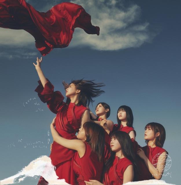 櫻坂46 3rdシングル「流れ弾」通常盤ジャケットの画像